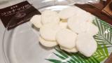 サクッと甘い夏の味♡もち吉のココナッツ煎の画像(3枚目)