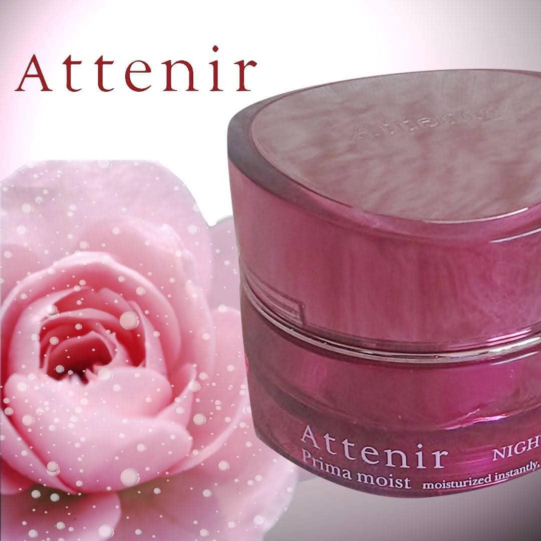 口コミ投稿:30代からの美容保湿ライン。#アテニア #プリマモイスト ほのかに野バラの香りがする…