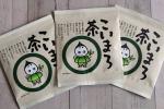 暑い時こそ熱いお茶を、ということで、宇治田原場製茶場の「こいまろ茶」をいただきました。 濃くてまろやかな味のお茶は、常識では実現するのが非常に難しいと考えられてきました。なぜなら色の濃いお茶は…のInstagram画像