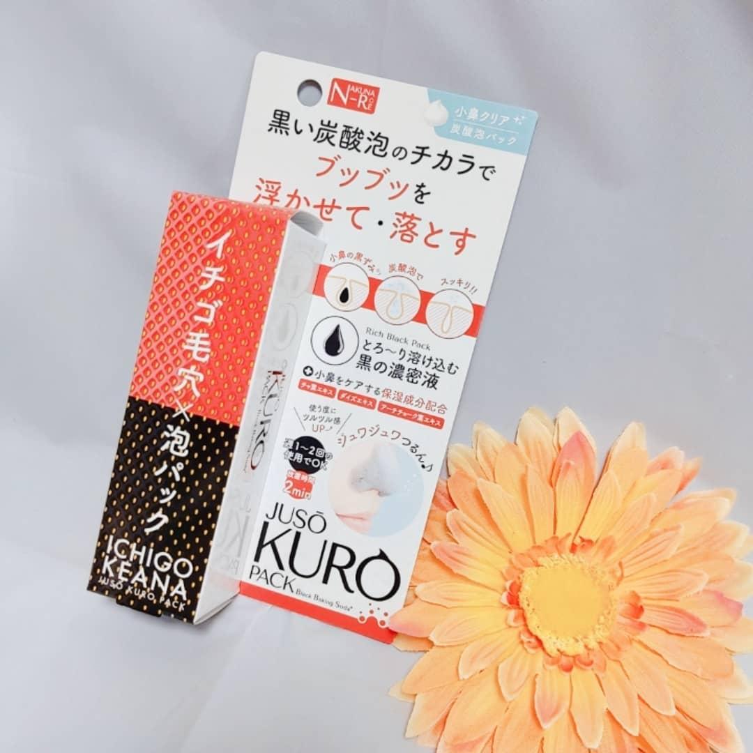 口コミ投稿:·JUSO KURO PACK✨·重曹と炭の炭酸泡で毛穴の奥まで綺麗に☺️'洗い流すタイプのパック…