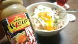 肉焼いて絡めるだけで♡うまっ♡アサムラサキ にんにくや 豚丼のたれの画像(11枚目)
