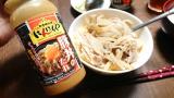 肉焼いて絡めるだけで♡うまっ♡アサムラサキ にんにくや 豚丼のたれの画像(1枚目)
