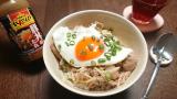 肉焼いて絡めるだけで♡うまっ♡アサムラサキ にんにくや 豚丼のたれの画像(10枚目)