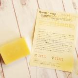 口コミ記事「アンティアンの手作り洗顔石鹸ラベンダーハニー☆*°」の画像