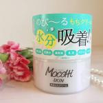 今回縁あって、株式会社ジェイ・ウォーカー さんの「#モッチスキン吸着もちクリーム」が届きました。**本品は、#導入美容液・#化粧水・#美容液・#乳液・#クリーム・#パック 効果がある1本6…のInstagram画像