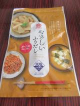 丸三食品株式会社(まるさん)「まるさん やさしいふりだし」の画像(11枚目)