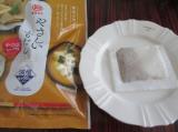 丸三食品株式会社(まるさん)「まるさん やさしいふりだし」の画像(3枚目)