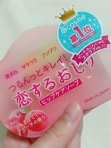 口コミ記事「恋するおしりヒップケアソープ3」の画像