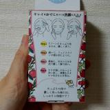 【 美しいおでこ 】のための洗顔石けんの画像(3枚目)