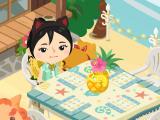 パイナップルの日と、夏に美味しいの画像(1枚目)