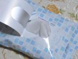 マンダム★「マンダム ハッピーデオ フェイスシート リフレッシュミント」レビュー♪の画像(4枚目)