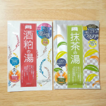 ワフードメイド「酒粕の湯」「宇治抹茶の湯」をお試しさせていただきました。酒粕の湯は酒粕エキス配合で日本酒の香りがして、肌がすべすべになります。宇治抹茶の湯はきれいなグリーンのお湯になり、抹茶の…のInstagram画像