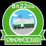100 川柳ひねって珍味ゲットしよう懸賞情報の画像(2枚目)