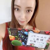 「リンゴジュースみたいに飲めるダイエット青汁」の画像(4枚目)