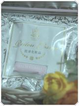 麗凍化粧品 バームクリームと洗顔パックの画像(1枚目)