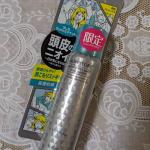 マンダム モワトレ薬用デオドラントショット ひんやりクリアハーブを使ってみたよ😊・・日本初「頭皮汗臭を防ぐ効果」がある薬用デオドラントシリーズの商品どうしても夏場は、頭皮に汗をかき…のInstagram画像