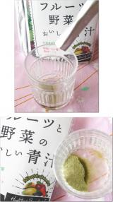 「フルーツと野菜の青汁 No.2」の画像(3枚目)