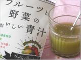 「フルーツと野菜の青汁 No.2」の画像(4枚目)