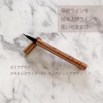 ルミアグラス スキルレスライナー 03 𓂃 𓈒𓏸名前の通りスキルレスで絶妙な細ラインもはね上げラインもブレずに綺麗に描けました☡✍︎はね上げライン苦手でいつも何回もやり…のInstagram画像