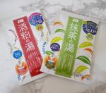 日本の伝統素材を使った入浴剤!*pdcワフーメード*抹茶の湯・酒粕の湯*各240円(税別)今回、pdc様より入浴剤をお試しさせて頂きました✨どちらも10…のInstagram画像