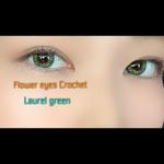 カラコン紹介シリーズ☆*°今日はFlower eyes Crochet【ローレルグリーン】❁1day❁DIA➡️14.2mm❁着色直径➡️12.5mmなんとグリーン系😳…のInstagram画像