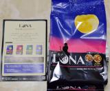 LUNA(ルナ) かつお節としらす&ほたて味ビッツ添え 720gの画像(1枚目)