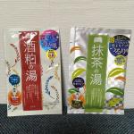 こちらの2種の入浴剤をモニターさせてもらいました。お気に入りは抹茶の湯♨️かなり香りが良くて癒される✨日本に生まれてよかった〜と思いました。笑酒粕の方はどろっとした入浴剤で、子どもがお…のInstagram画像