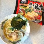お水がいらない 横浜家系ラーメン.夏の夜にラーメンを食べたくなって🍜主人が作ってくれました👨スープ、麺、具の三層構造はキンレイオリジナル!お水もいらないで、鍋にそのまま入れて温めて…のInstagram画像