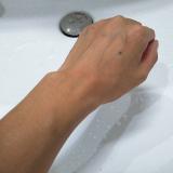 冷凍・無添加の化粧品!の画像(10枚目)