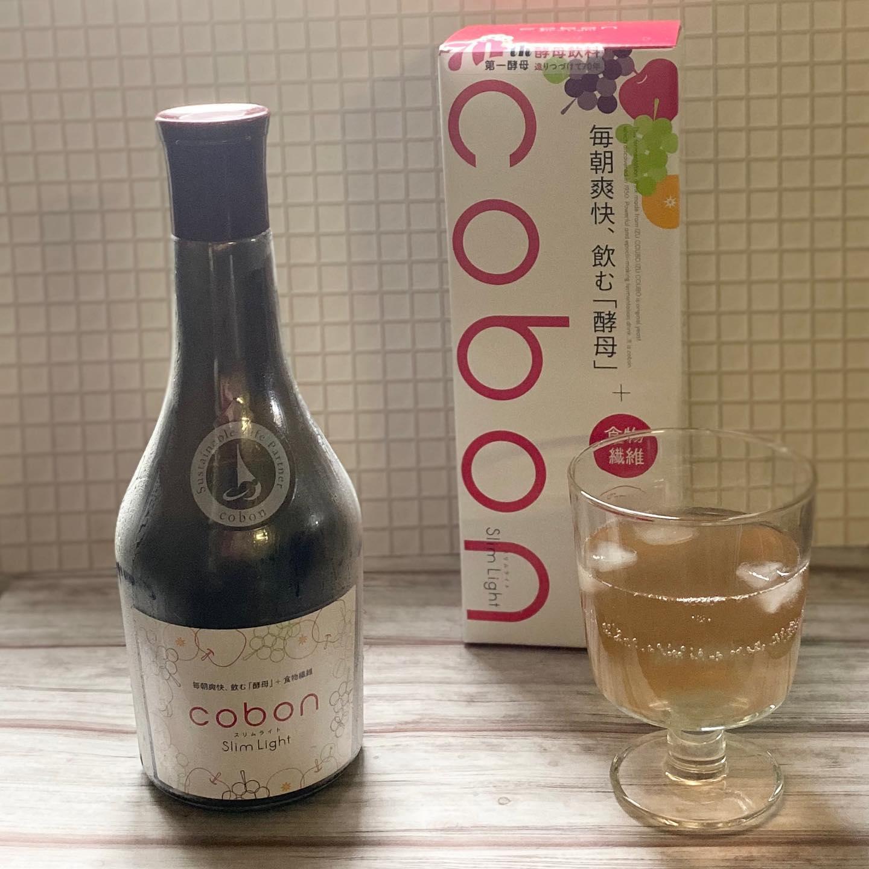 口コミ投稿:*cobon コーボンスリムライト@cobon_n 様の商品をお試しさせていただきました☺…