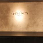 #FWB大阪店 #ウィッチーノ #大阪限定 #チョコ好き #ブラウニー #monipla #fatwitch_fan前々から気になってた『ファットウィッチベーカリー 大阪店』へ行って来ました❤…のInstagram画像