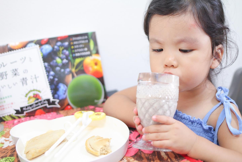 口コミ投稿:・・・【リファータ・フルーツと野菜のおいしい青汁】をお試しさせていただきました𓇬…