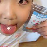 「口腔」と「腸内環境」を同時にケアの画像(2枚目)