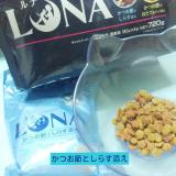 【国産キャットフード〜LUNA(ルナ)〜】の画像(3枚目)