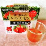 ユーワのトマトジュース🍅野菜ジュース風味とあって、トマト感が少なくて甘味があるから、トマトジュース嫌いも飲めそう😊!#yuwa #ユーワ #リコピン #野菜 #乳酸菌 #ビタミン #きれい…のInstagram画像