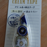 #プラス #修正テープ #ホワイパー #クリームテープ #手帳タイム #手帳の中身 #monipla #psc_fan  クリーム色で目立たないありがたい修正テープ。ありそうでなかった。のInstagram画像
