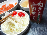 これは美味しい!ねこぶ野菜ソースの画像(3枚目)