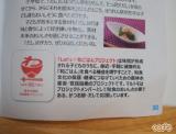 ☆ マルトモ株式会社さん かつお節を使って、自由研究!こんなに色も味も違います!①の画像(10枚目)