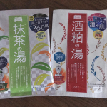 ワフードメイド様の酒粕の湯と宇治抹茶の湯 試してみました。酒粕の湯は阿蘇の天然湧水や酒米などを原料とし、昔ながらのふなしぼり製法にこだわった日本酒の酒粕で半固形タイプです。甘い日本酒の香り…のInstagram画像