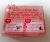<monitor>ペリカン石鹸 恋するおしり ヒップケアソープの画像(3枚目)