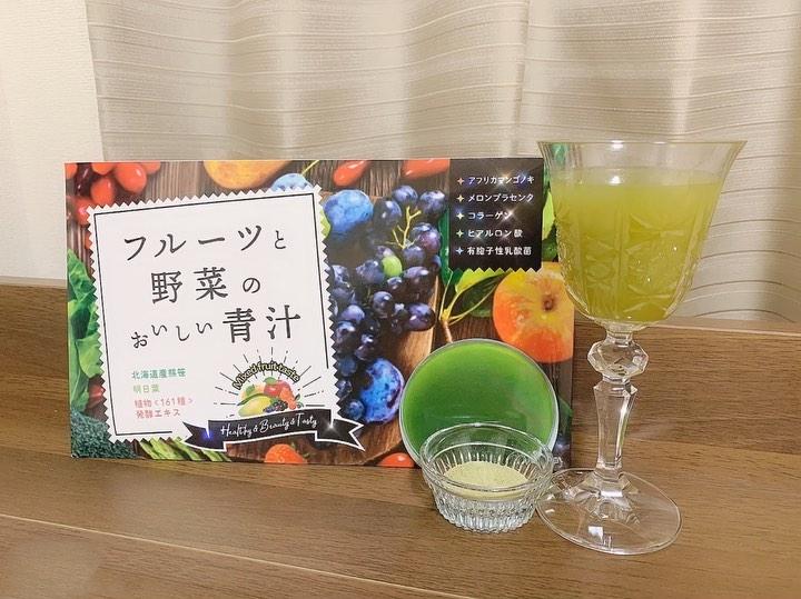 口コミ投稿:.青汁の概念を覆す@refata_official 様の「フルーツと野菜のおいしい青汁」今まで飲ん…