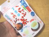 夏のこんぶ茶・キンキンに冷やして飲むと美味しいヘルシーな『減塩梅こんぶ茶』♪の画像(2枚目)
