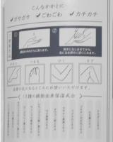 「KAKATOrine(カカトリーヌ)モイストローション」を使っています。(お見苦しい画像あり)の画像(2枚目)