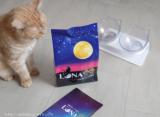 グルメな猫ちゃんに♡2種のアソートが楽しめる国産のカリカリフード「LUNA(ルナ)」 の画像(6枚目)