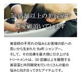 【株式会社ラフィーシャンプー様】の画像(3枚目)