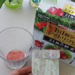 #yuwa #ユーワ #リコピン #野菜 #乳酸菌 #ビタミン #きれいになりたい #やせたい #プチ断食 #お肌 #monipla #yuwa_fanのInstagram画像