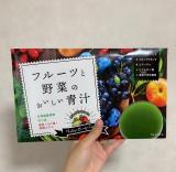 フルーツと野菜のおいしい青汁! その後!!の画像(6枚目)