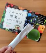 フルーツと野菜のおいしい青汁! その後!!の画像(2枚目)