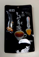 「<monitor>玉露園 黒酢しょうが湯」の画像(1枚目)