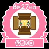 「【モニプラ】旨味たっぷり!「かき醤油仕立てつゆストレート」」の画像(5枚目)